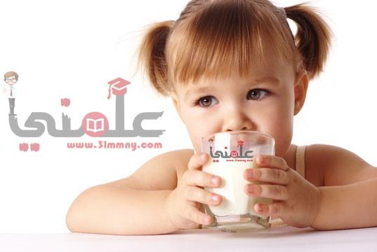 صورة معنا هنا هتعرف اهمية الكالسيوم للطفل الصغير