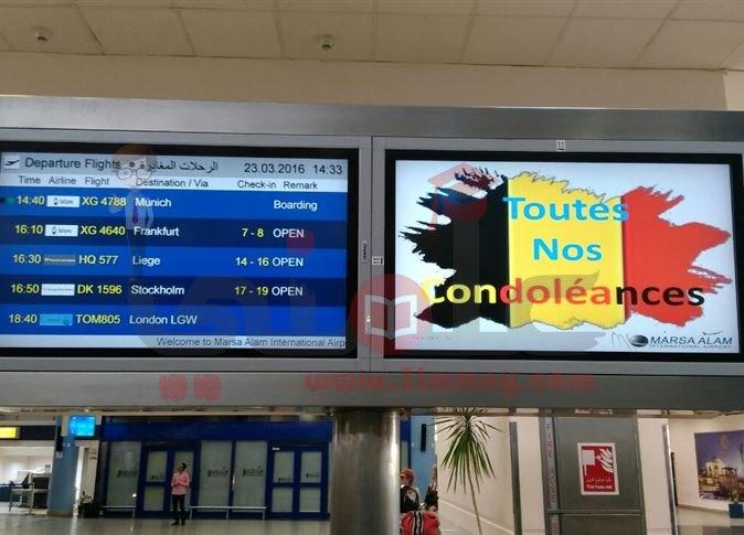 صورة مطار مرسى علم يستقبل رحلة طيران بلجيكية بـ«رسائل تعزية»