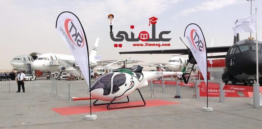 """صورة تشارك شركة """" طيران أبوظبي """" في فعاليات """" معرض أبوظبي للطيران 2016 """"بثلاث طائرات عمودية اثنان طراز"""" AW139″وثالثة طراز""""Bell 412"""