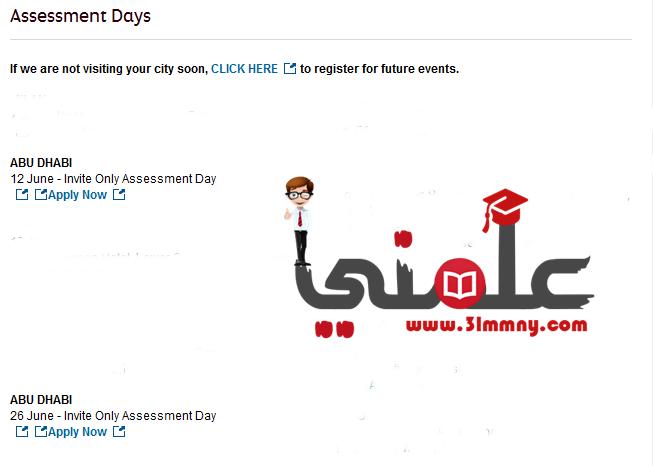 """صورة اعلنت طيران الاتحاد عن موعد 2 اسيسمنت داى """"ابوظبى"""