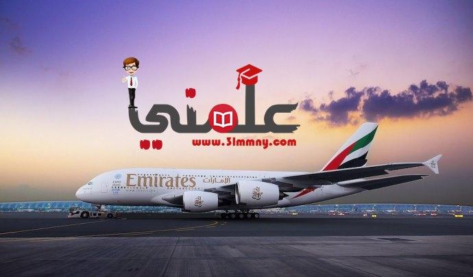 Photo of شِركة طيران الامارات نقلت220الف مسافر على طائراتها ايرباصA380