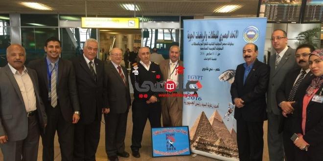 """صورة """"يستقبل مطار القاهرة الدولى""""فرق_البطولة_الدولية(للقفز_بالمظلات)"""